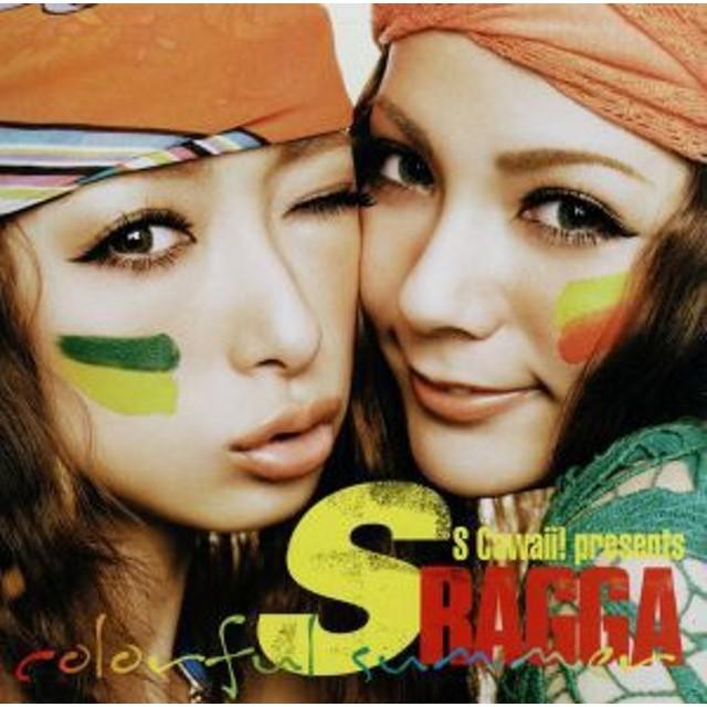 【中古】 S Cawaii! presents S RAGGA~coloful summer~/(オムニバス),lecca,GOK