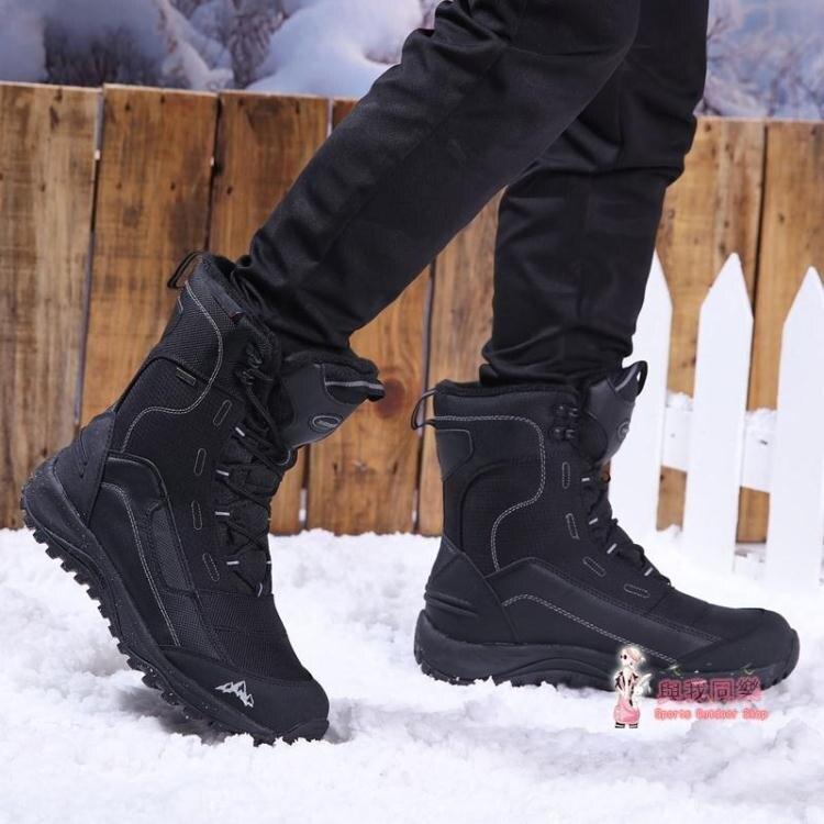 登山靴冬 冬大碼戶外情侶運動雪地靴男女防水防滑雪鞋保暖棉鞋登山軍靴T 2色36-48