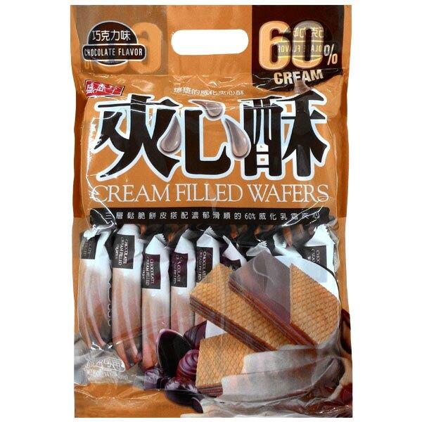 盛香珍 巧克力夾心酥 400g【康鄰超市】