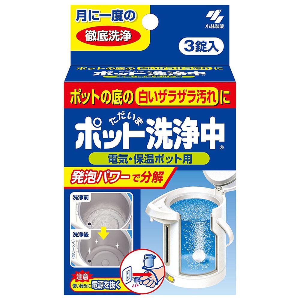 日本小林製藥洗淨中熱水瓶發泡清潔錠(3錠入)