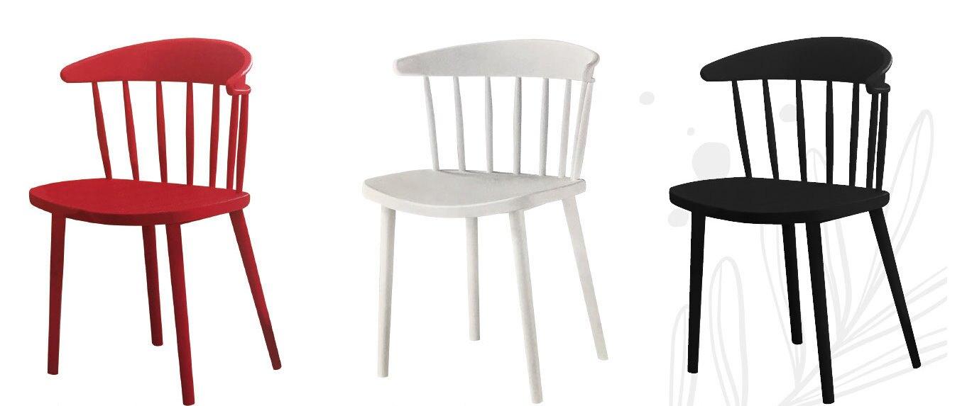 ╭☆雪之屋居家生活館☆╯D-833A造型餐椅/造型椅/洽談椅/會客椅/櫃檯椅/R1091-05/06/07