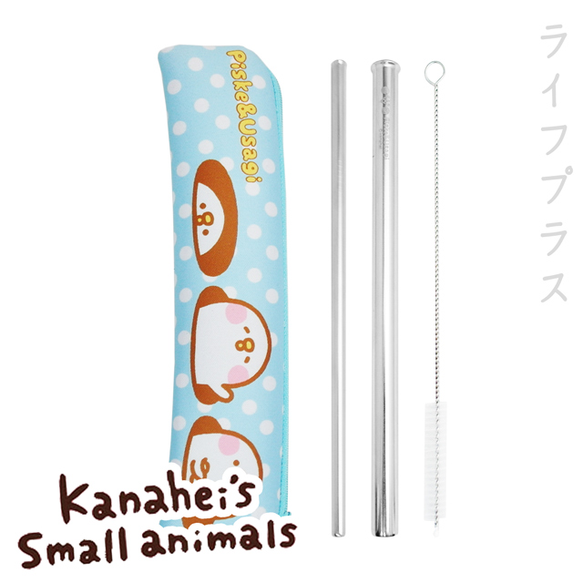 卡娜赫拉的小動物-不鏽鋼吸管三件組-P助洞洞