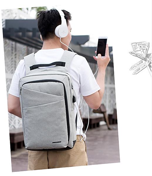 多功能USB充電商務筆記本電腦雙肩包牛津布 防水 時尚百搭旅行運動男包大容量後背包男士款