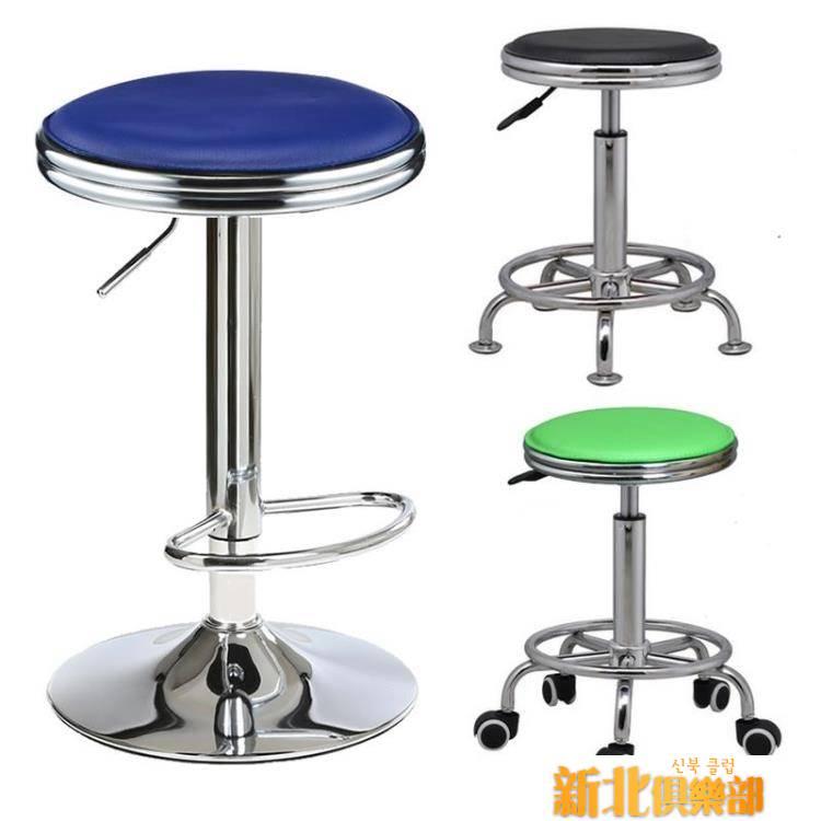 小圓凳旋轉吧臺椅現代簡約前臺椅美容凳升降大工椅實驗室工作凳子qm