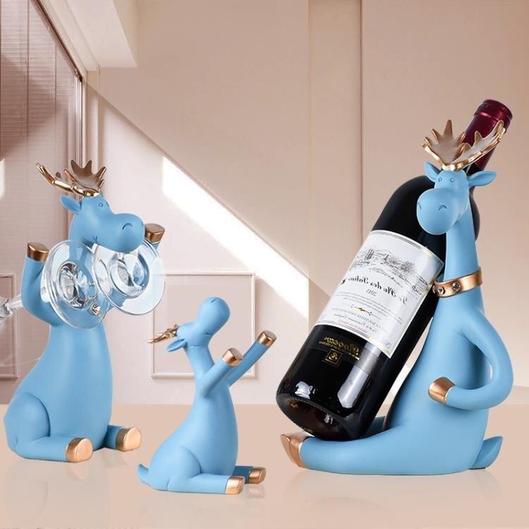 酒架置物架歐式創意紅酒架擺件現代簡約個性葡萄酒瓶架高架杯酒柜【快速出貨】