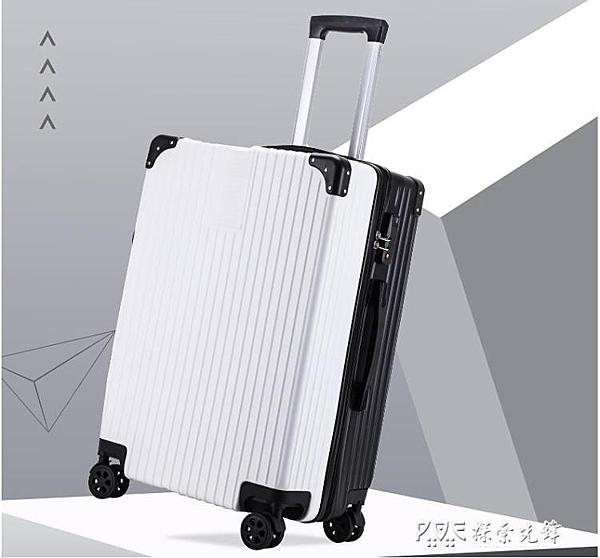 行李箱網紅ins新款拉桿箱女鋁框旅行箱萬向輪男密碼20寸24皮箱子ATF 探索先鋒