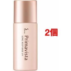 リニューアル ソフィーナ プリマヴィスタ 皮脂くずれ防止化粧下地UV(25mL2個セット)[化粧下地・ベース]
