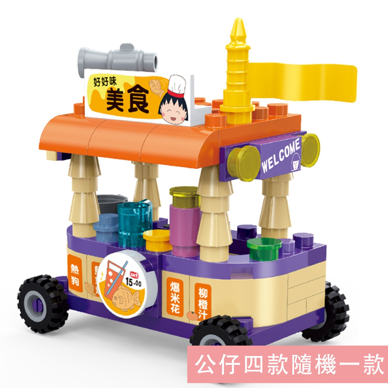 BanBao - 櫻桃小丸子系列-美食餐車-68片-公仔四款隨機一款