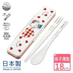 Hello Kitty 日本製 凱蒂貓 環保筷子+湯匙組 18CM-愛心點點(正版授權)
