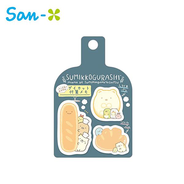 以麵包的形狀作為便利貼造型 可用於註記手帳、筆記本等 內含3種圖案共有45張 日本正版授權商品