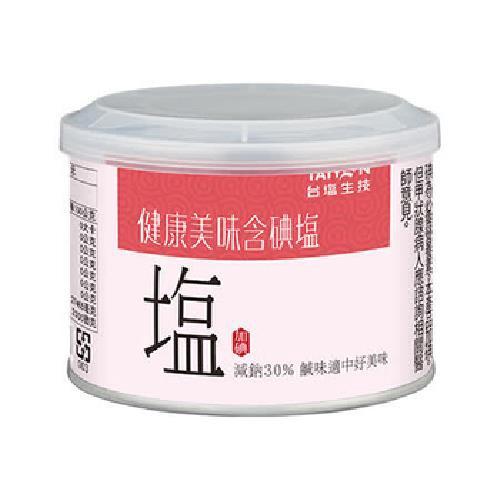 台鹽 健康美味含碘鹽(300g/罐)[大買家]