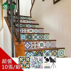 任-佶之屋 歐式復古加厚珍珠膜DIY自黏防油壁貼15x15cm(10片/組)