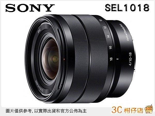 @3C 柑仔店@ SONY SEL1018 10-18mm F4.0 OSS 變焦廣角鏡頭 E接環 台灣索尼公司貨