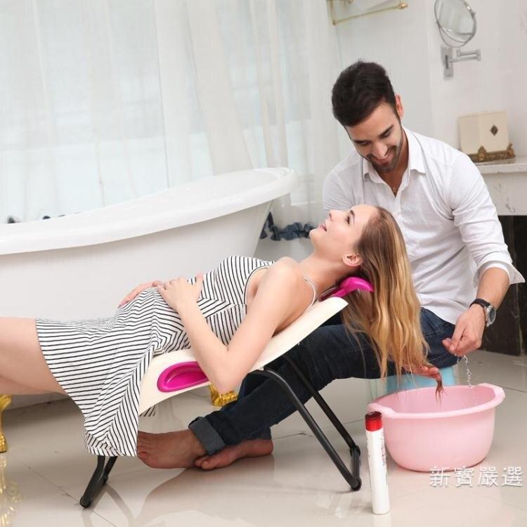 洗頭床洗頭椅老人洗頭躺椅兒童洗頭床家用成人洗頭椅可摺疊WY【週年慶免運八折】