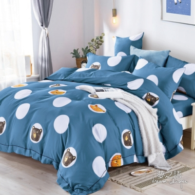 夢之語 頂級天絲床包枕套三件組(熊圈棉花)雙人