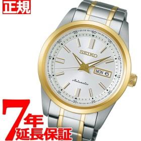 ポイント最大27倍! セイコー メカニカル 自動巻き 腕時計 メンズ SEIKO Mechanical SARV004