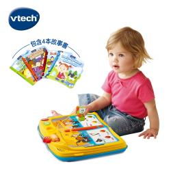 【Vtech】寶寶認知啟蒙互動學習套書組(1機4書卡)
