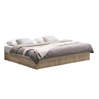 文創集 華倫高實用性5尺雙人二抽床底(不含床墊)-151.5x188x26cm免組