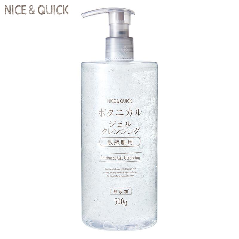 日本 nice&quick極潤保溼植物性卸妝凝膠 (500g)