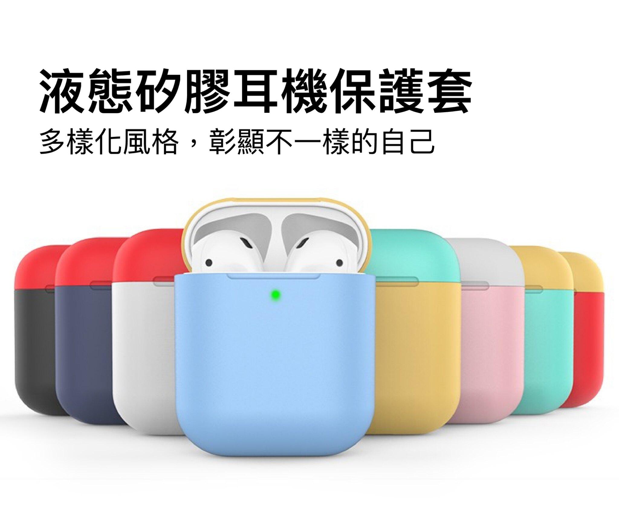 AHAStyle AirPods 撞色款矽膠保護套+超薄止滑耳機套(白)+運動防丟繩(白) 超值組合包