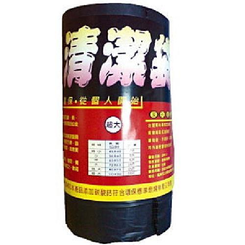 淳安 垃圾袋-超大(110X90cm/1.7kg±5%)[大買家]