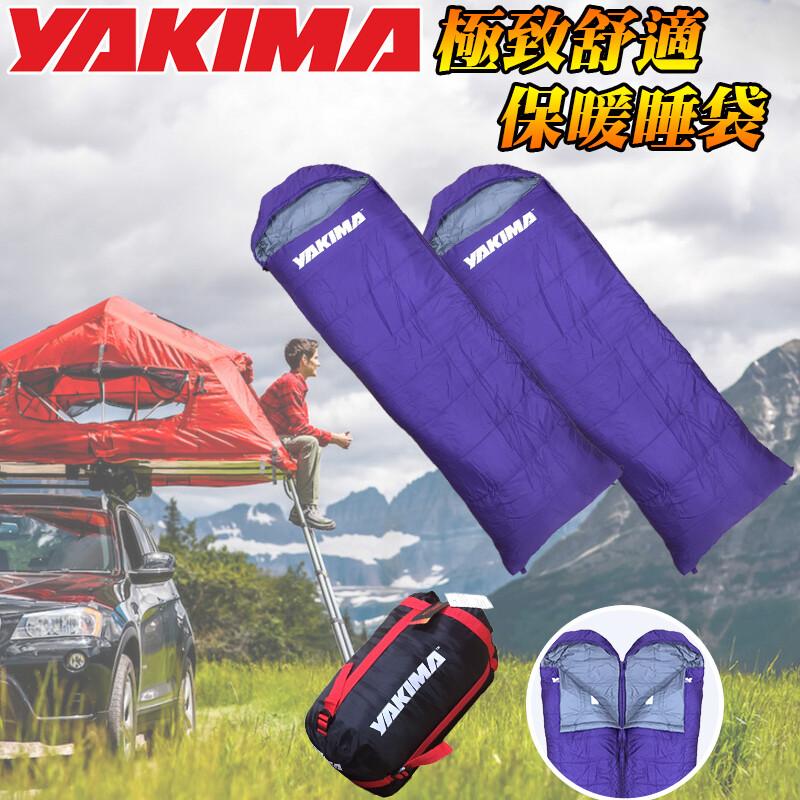 美國yakima極致舒適保暖睡袋