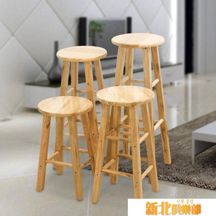 實木奶茶店吧臺椅簡約手機店桌椅子北歐現代酒吧高腳家用高凳子