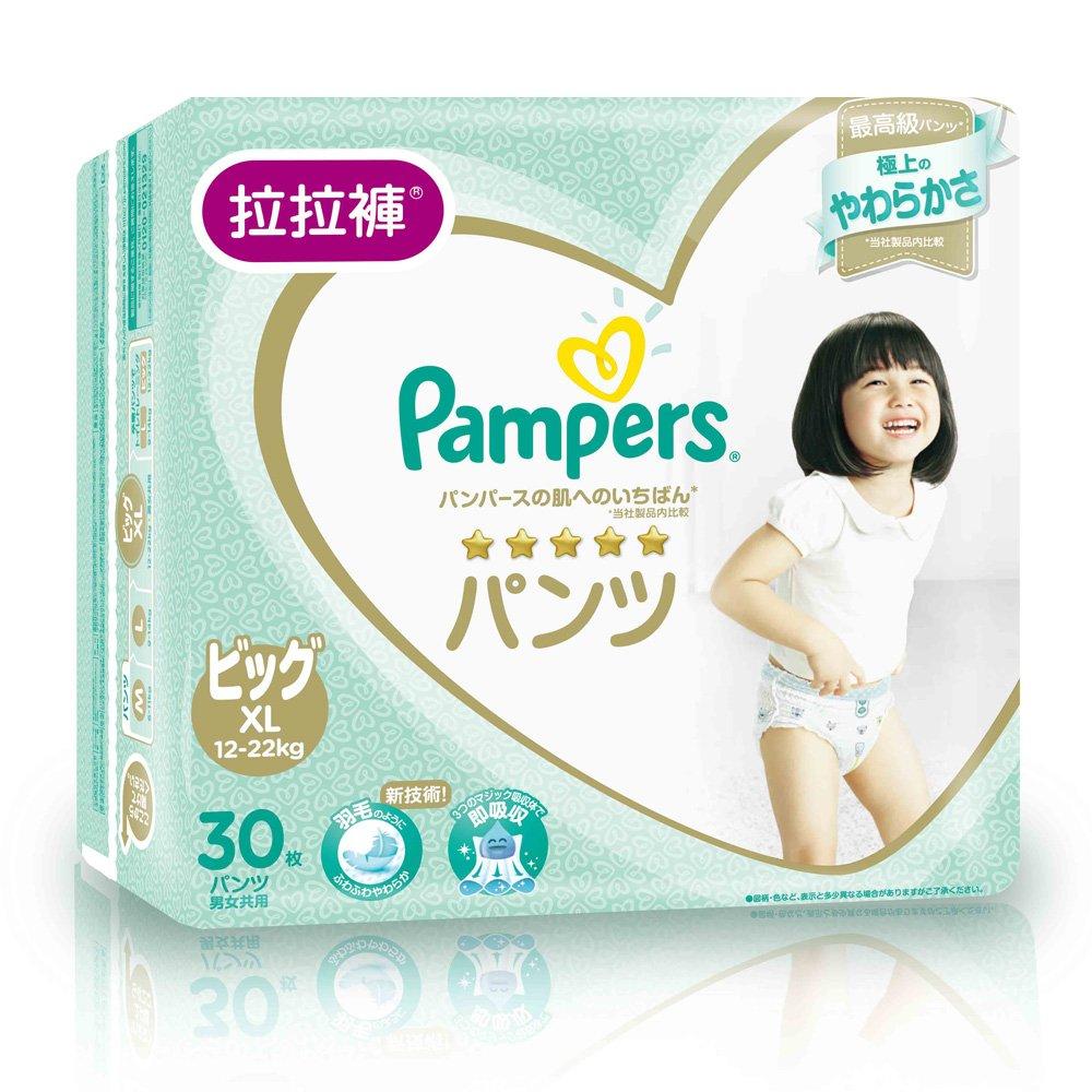 幫寶適 一級幫 拉拉褲/褲型尿布  XL 30片X4包 日本原裝