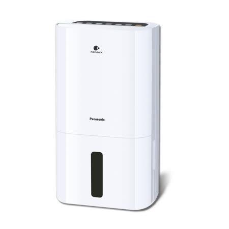 ◆新制1級能源效能 ◆15項安全裝置★智慧節能科技ECONAVI
