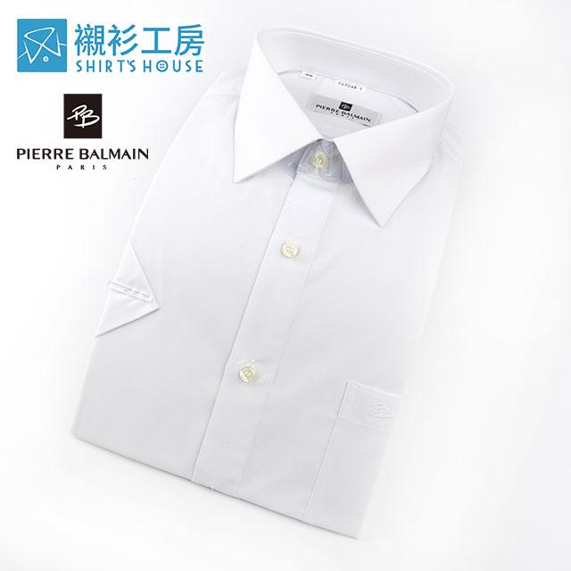 皮爾帕門pb白色素面社會新鮮人清新短袖襯衫67048-01 -襯衫工房