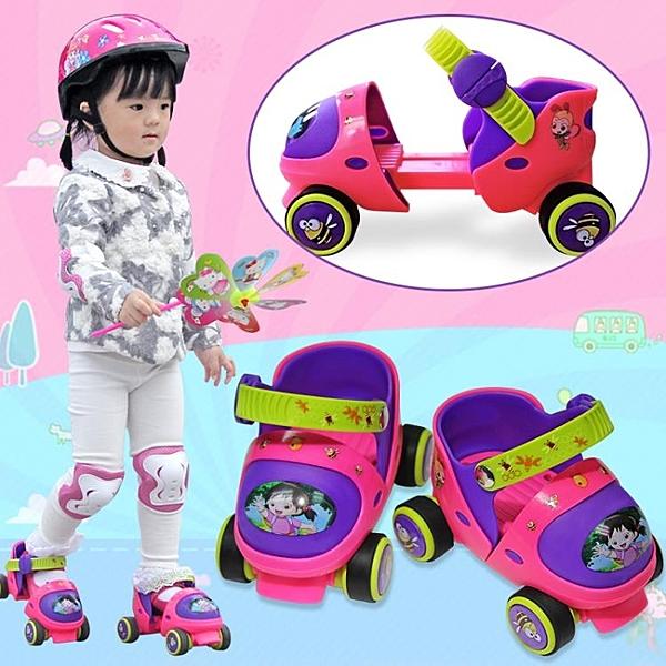 幼兒雙排溜冰鞋兒童輪滑鞋寶寶四輪旱冰輪2小孩3歲初學者男童女童 NMS陽光好物