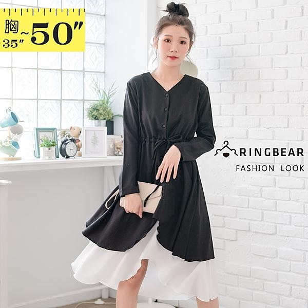 連身裙--排釦綁帶收腰白色不規則拼接裙擺素色雪紡V領長袖洋裝(黑L-4L)-A392眼圈熊中大尺碼