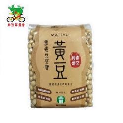 【麻豆區農會】無毒豆荳寶-黃豆400g/包