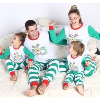 パジャマ ルームウェア キッズ子供服 パパ ママ 上下2点セット 親子ペア カップル クリスマス衣装 家族お揃い 部屋着 寝巻き カジュアル