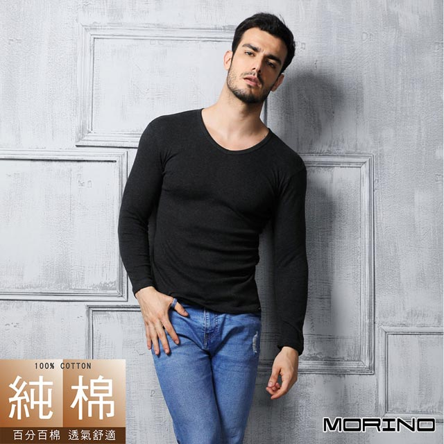 【MORINO】彩色麻花棉毛V領衫-黑色