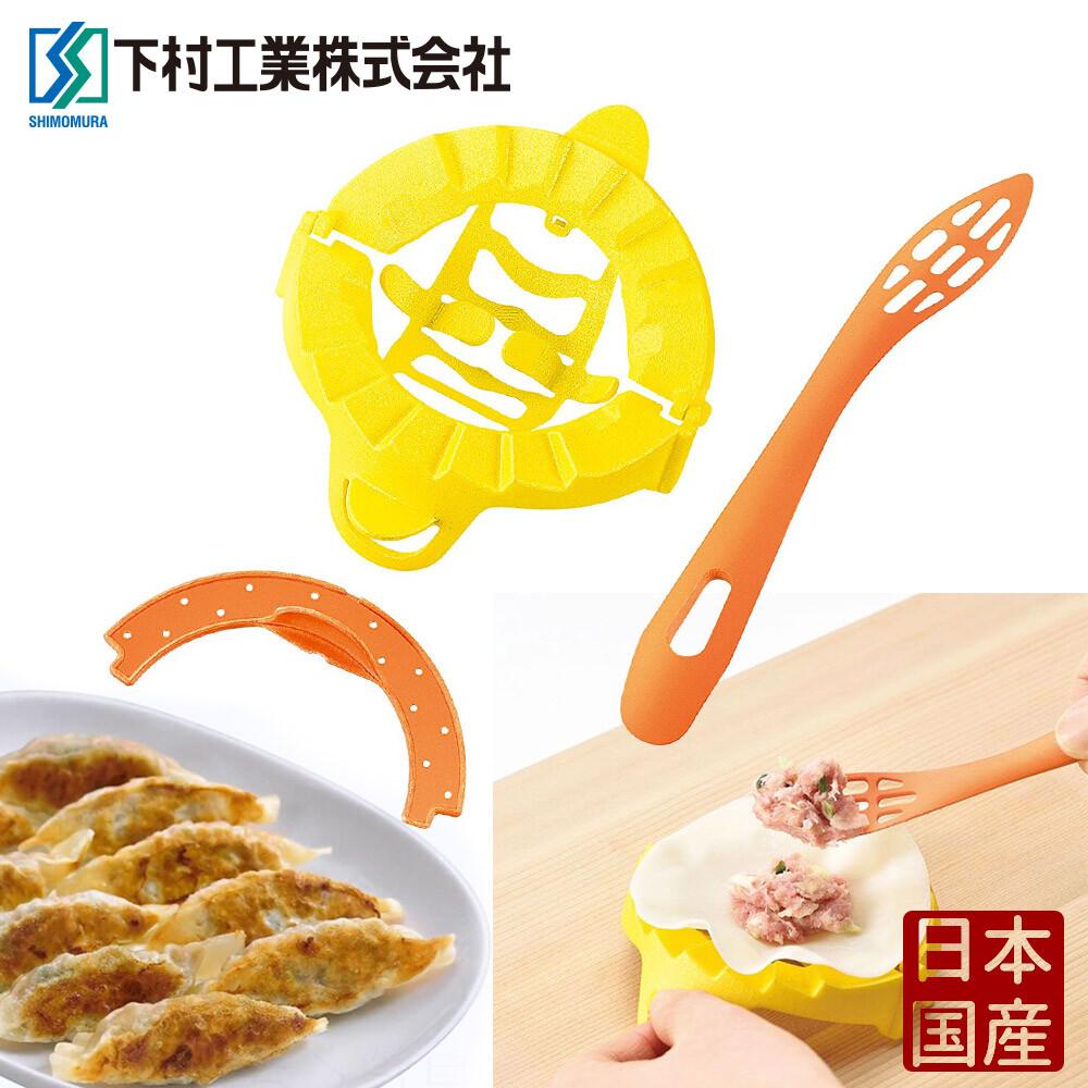 下村工業餃子成型器 yp-614