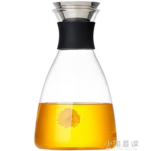 玻璃涼水壺家用耐高溫水瓶套裝玻璃茶壺大容量果汁冷水壺『小淇嚴選』