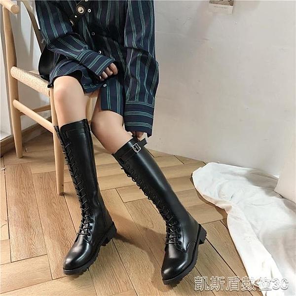 秋冬季新款中筒騎士長筒加絨高筒馬丁百搭瘦瘦女鞋不過膝長靴 凱斯盾