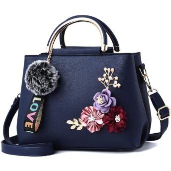 HAOSQ 人工花の女性のバッグハンドバッグバッグ女性の安定したパーソナライズされたメッセンジャーバッグブルー
