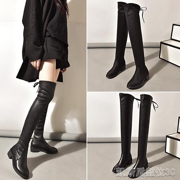 過膝長靴女秋冬季新款百搭顯瘦長筒靴女瘦瘦靴平底彈力皮靴子 母親節禮物