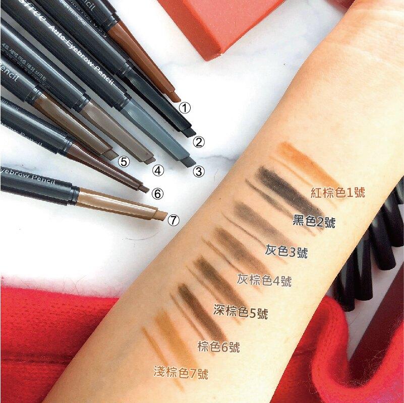能創造出更佳鮮明眉型的眉筆