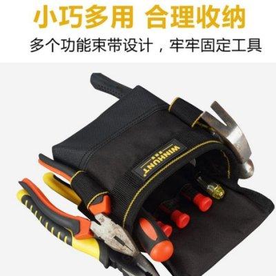 多功能售後維修腰包工具包小號腰掛收納工具袋木工電工包YXS 免運【古月醬子館