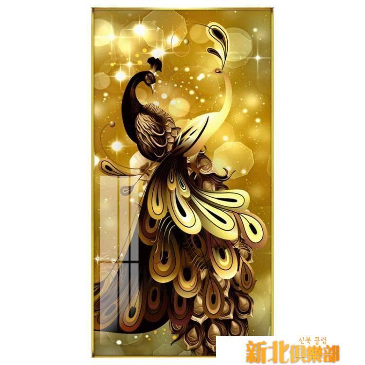 輕奢玄關裝飾畫豎版過道走廊牆面掛畫簡約客廳晶瓷壁畫風水金孔雀