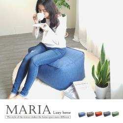 H&D Maria簡約風舒適懶骨頭腳凳-6色