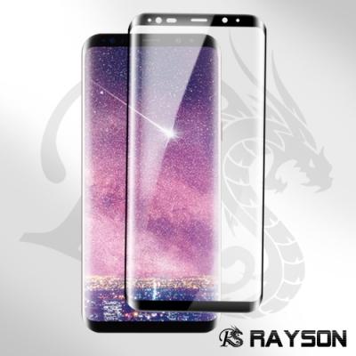 三星 Galaxy S8 全膠 高清 曲面黑 手機 9H 保護貼 (S8保護貼 )