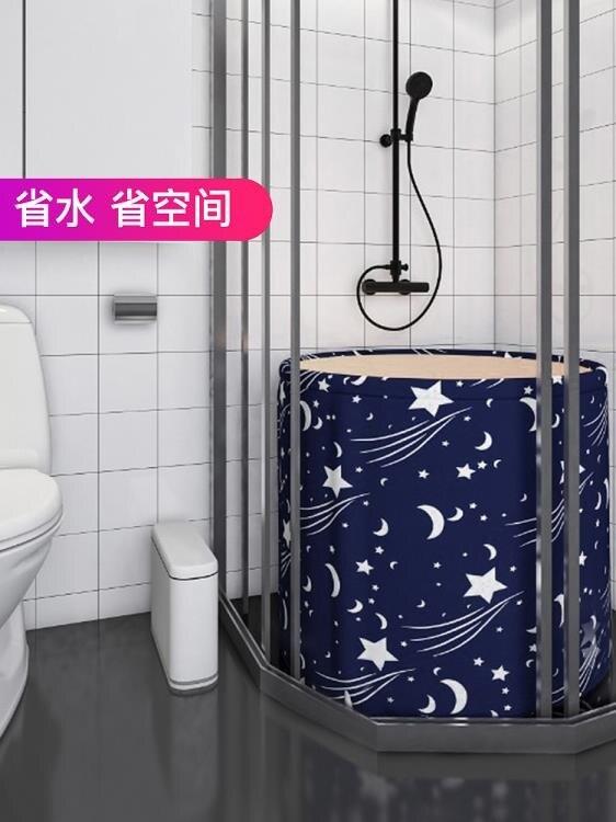 泡澡桶 大人可折疊洗澡沐浴桶家用浴缸浴盆大號加厚泡澡汗蒸神器【快速出貨】