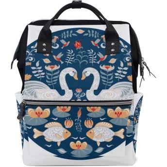 MIMUTI バックパック 白鳥魚ハチドリ花葉円形 男女兼用 通学 通勤 旅行 スポーツ バッグ