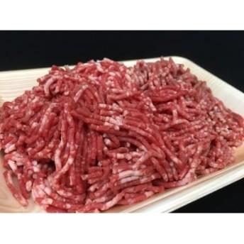 米沢牛挽肉600g