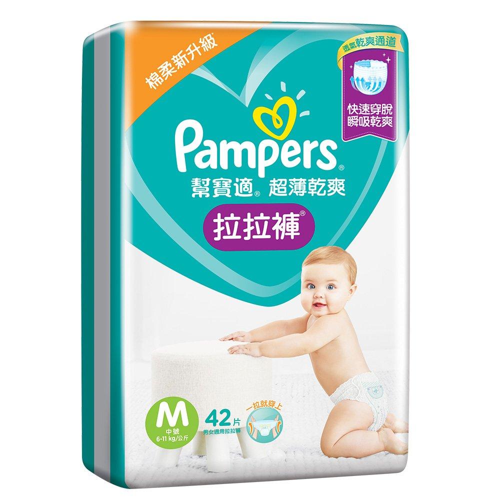 幫寶適 Pampers  超薄乾爽 拉拉褲 M 42片X4包 / 箱