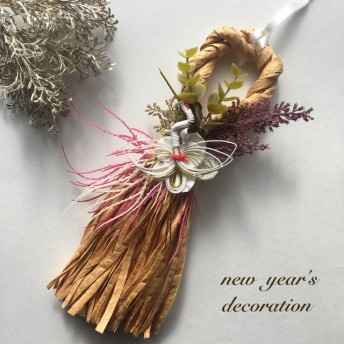 1903 new year's decoration